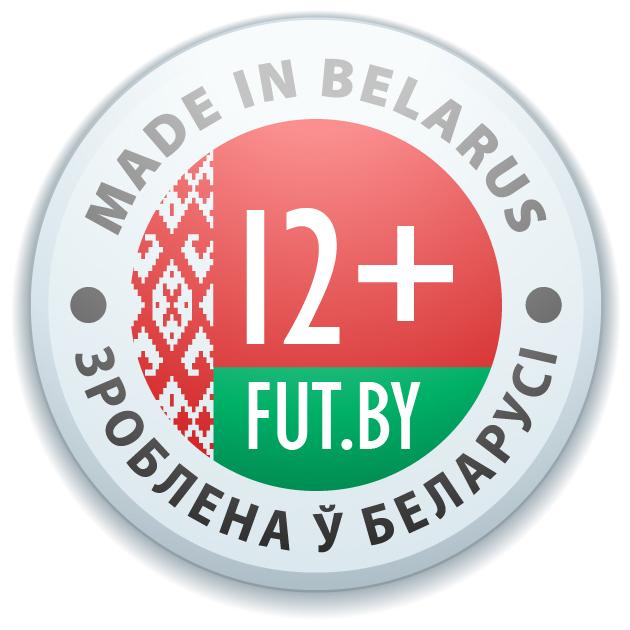 Сделано в Беларуси!